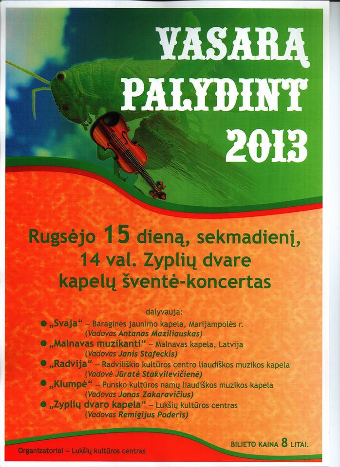 Zyplių dvaras - Vasarą palydint 2013
