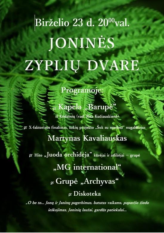 jonines2015