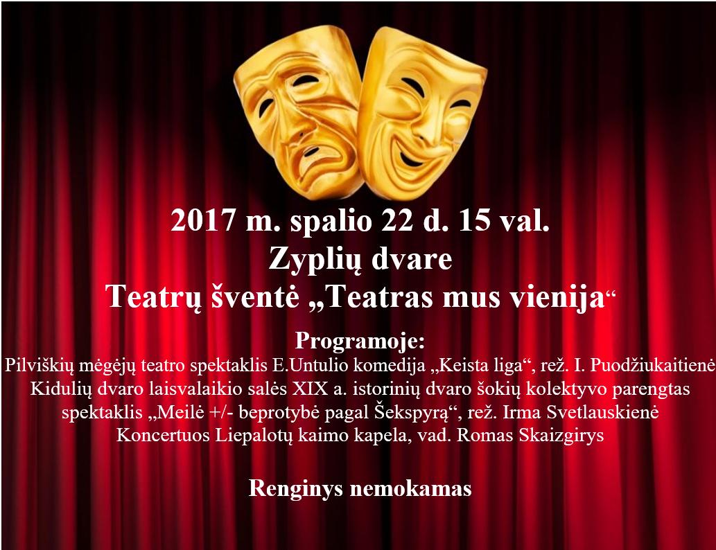 TeatrasMus
