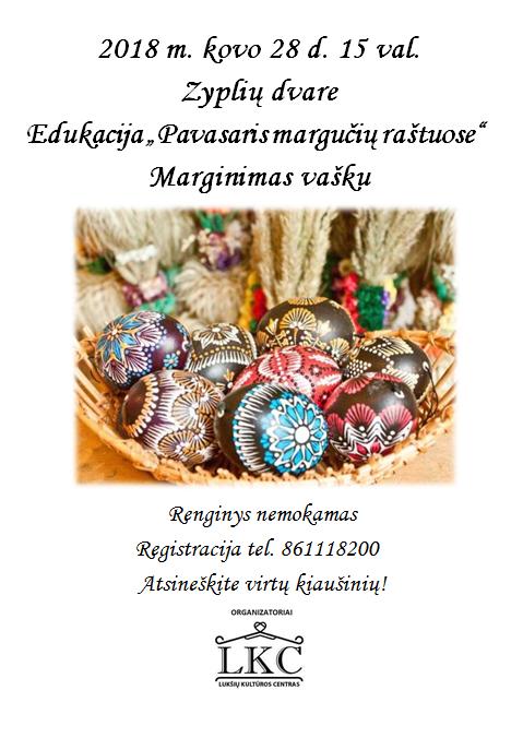 Marguciu_Edukacija