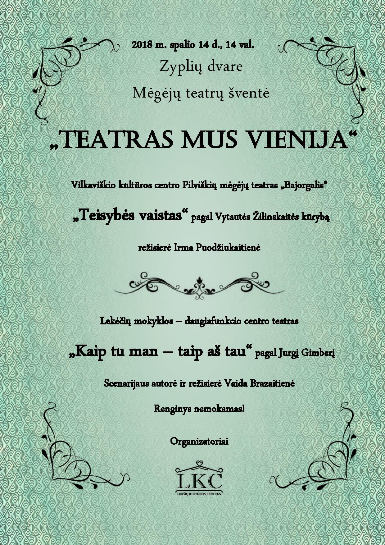 Teatrai20181