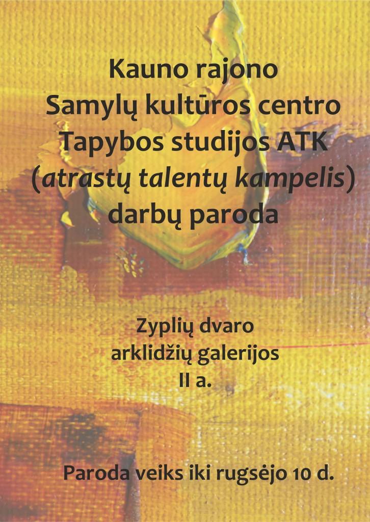 Samylai