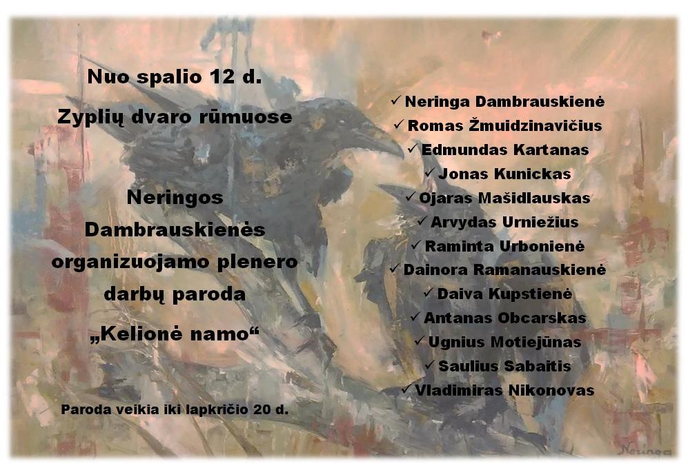 Neringa Da 21 10